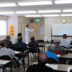 平成30年度刈払機安全講習会を開催しました!